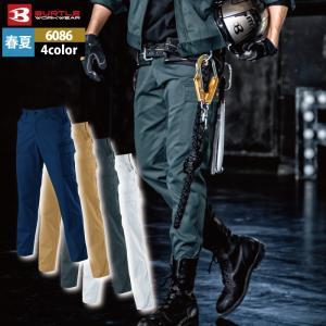 作業服 作業着 春夏用 バートル 6086 カーゴパンツ 70〜88 かっこいい おしゃれ|kinsyou-webshop
