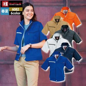 6082 半袖ジャケット SS ネイビー3 バートル ペア 制電 カジュアルライン ネイビー系  ●...