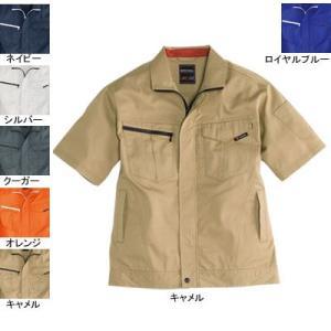 作業着 作業服 バートル 6082 半袖ジャケット L キャメル24 かっこいい|kinsyou-webshop