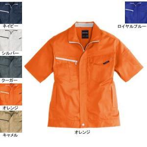 作業着 作業服 バートル 6082 半袖ジャケット 4L オレンジ84 かっこいい|kinsyou-webshop