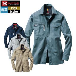 バートル 1303 長袖シャツ