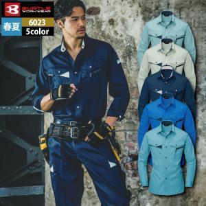 バートル 6023 長袖シャツ