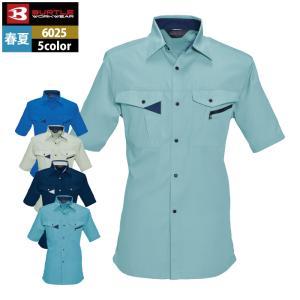 バートル 6025 半袖シャツ