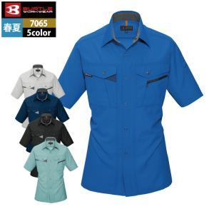 バートル 7065 半袖シャツ