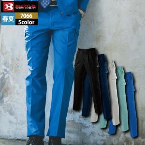 作業服 作業着 春夏用 バートル 7066 ツータックカーゴパンツ 70〜88 かっこいい おしゃれ|kinsyou-webshop