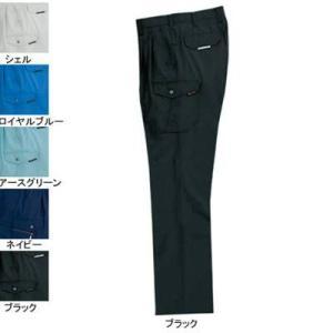 作業着 作業服 バートル 7066 ツータックカーゴパンツ 88 ブラック35 かっこいい kinsyou-webshop