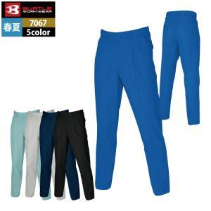 作業着 作業服 バートル 7067 ツータックパンツ 70〜88 かっこいい|kinsyou-webshop