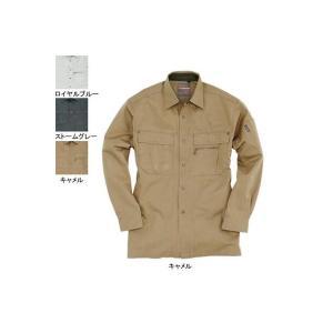 バートル 8083 長袖シャツ
