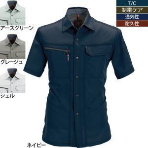 作業着 作業服 バートル 6065 半袖シャツ S〜LL かっこいい|kinsyou-webshop
