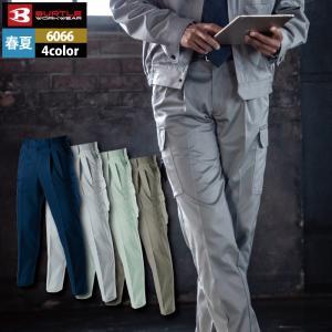 作業着 作業服 バートル 6066 ツータックカーゴパンツ 70〜88 かっこいい|kinsyou-webshop