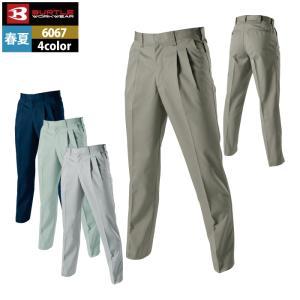 作業着 作業服 バートル 6067 ツータックパンツ 70〜88 かっこいい|kinsyou-webshop