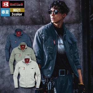バートル 8021 長袖ブルゾン