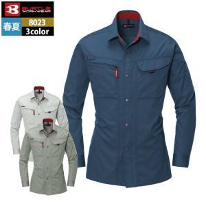 バートル 8023 長袖シャツ