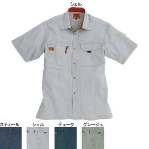 バートル 8025 半袖シャツ