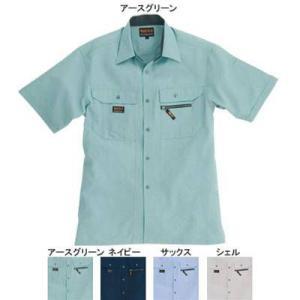 バートル 7035 半袖シャツ