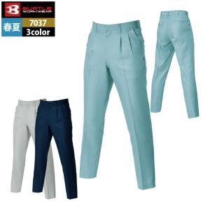 作業着 作業服 バートル 7037 ツータックパンツ 70〜88 かっこいい|kinsyou-webshop
