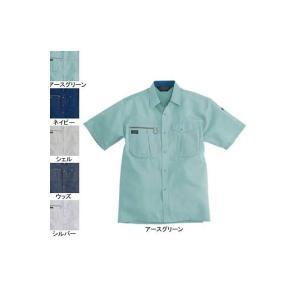 バートル 9025 半袖シャツ