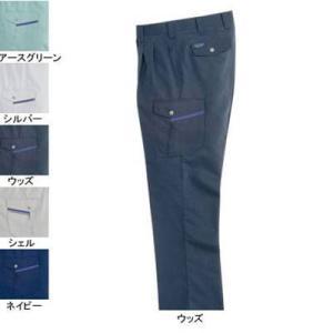 作業着 作業服 ズボン バートル BURTLE 9026 ツータックカーゴパンツ 73 ウッズ30 ストレッチ かっこいい kinsyou-webshop
