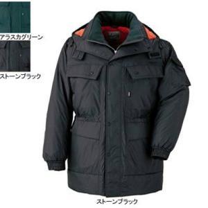 防寒着 防寒服 作業服 作業着 防寒ブルゾン ジーベック 551 コート 4L〜5L|kinsyou-webshop