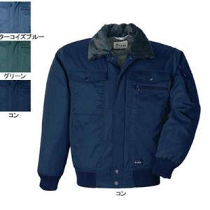 防寒着 防寒服 作業服 作業着 防寒ブルゾン ジーベック 872 ジャンパー XL|kinsyou-webshop