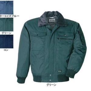 作業服 作業着 ジーベック 872 ジャンパー XL・グリーン60|kinsyou-webshop