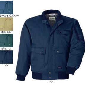 防寒着 防寒服 作業服 作業着 防寒ブルゾン ジーベック 876 ジャンパー XL|kinsyou-webshop