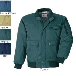 作業服 作業着 秋冬用 ジーベック 876 ジャンパー L・グリーン60 kinsyou-webshop