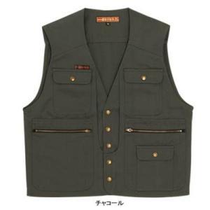 作業服 作業着 関東鳶 990 V-110 唐獅子牡丹 ベスト XL・チャコール23|kinsyou-webshop