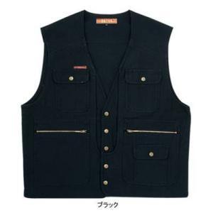作業服 作業着 関東鳶 950 V-110 唐獅子牡丹 ベスト LL・ブラック13|kinsyou-webshop