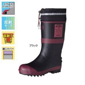 弘進ゴム B0020DI ジョーブーツセーフティーJSB-301 25.0cm・ブラック|kinsyou-webshop