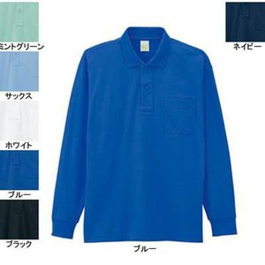 作業服 作業着 秋冬用 自重堂 85244 エコ製品制電長袖ポロシャツ L・ブルー005|kinsyou-webshop