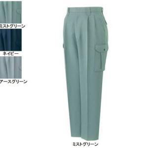 作業服 ズボン 作業着 自重堂 41902 エコツータックカーゴパンツ 76・ミストグリーン072 kinsyou-webshop