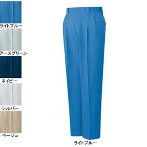 自重堂 80101 エコ3バリューツータックパンツ 120・ライトブルー025 作業服 作業着 秋冬用 ズボン kinsyou-webshop