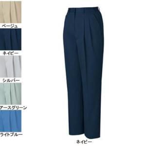 作業服 ズボン 作業着 自重堂 80106 エコ3バリューレディースツータックパンツ LL・ネイビー011 kinsyou-webshop
