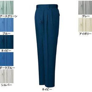作業服 ズボン 作業着 自重堂 80601 ツータックパンツ 73・ネイビー011|kinsyou-webshop