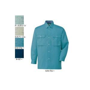 自重堂 44104 製品制電長袖シャツ