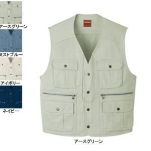 作業服 作業着 自重堂 41610 作業服 作業着 ベスト XL・アースグリーン039|kinsyou-webshop