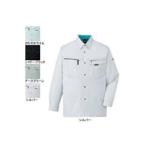 自重堂 84004 長袖シャツ