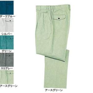 作業服 ズボン 作業着 自重堂 30201 ツータックパンツ L・アースグリーン039|kinsyou-webshop