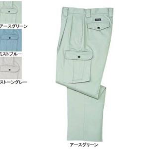 作業服 作業着 秋冬用 ズボン 自重堂 42602 ツータックカーゴパンツ 85・アースグリーン039 kinsyou-webshop