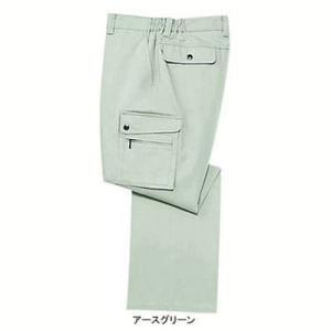 作業服 作業着 秋冬用 ズボン 自重堂 172 カーゴパンツ M・アースグリーン039|kinsyou-webshop