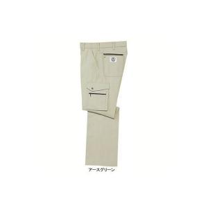 作業服 作業着 秋冬用 ズボン 自重堂 225 カーゴパンツ W70〜W88|kinsyou-webshop