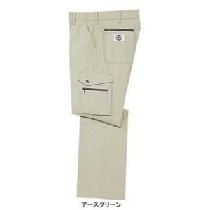 作業服 作業着 秋冬用 ズボン 自重堂 225 カーゴパンツ W106・アースグリーン039|kinsyou-webshop