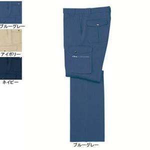 作業服 作業着 秋冬用 ズボン 自重堂 315 ストレッチカーゴパンツ W120・ブルーグレー015|kinsyou-webshop