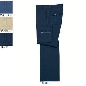 作業服 作業着 秋冬用 ズボン 自重堂 315 ストレッチカーゴパンツ W112・ネイビー011|kinsyou-webshop