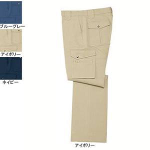 作業服 作業着 秋冬用 ズボン 自重堂 315 ストレッチカーゴパンツ W120・アイボリー017|kinsyou-webshop