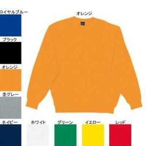 作業服 作業着 自重堂 43674 トレーナー(裏パイル) L・オレンジ076|kinsyou-webshop