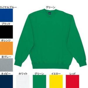 作業服 作業着 自重堂 43674 トレーナー(裏パイル) XL・グリーン012|kinsyou-webshop