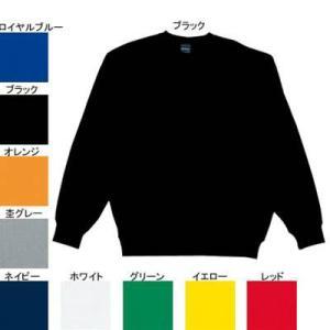 作業服 作業着 自重堂 43674 トレーナー(裏パイル) XL・ブラック044|kinsyou-webshop