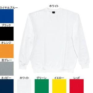 作業服 作業着 自重堂 43674 トレーナー(裏パイル) SS・ホワイト037|kinsyou-webshop